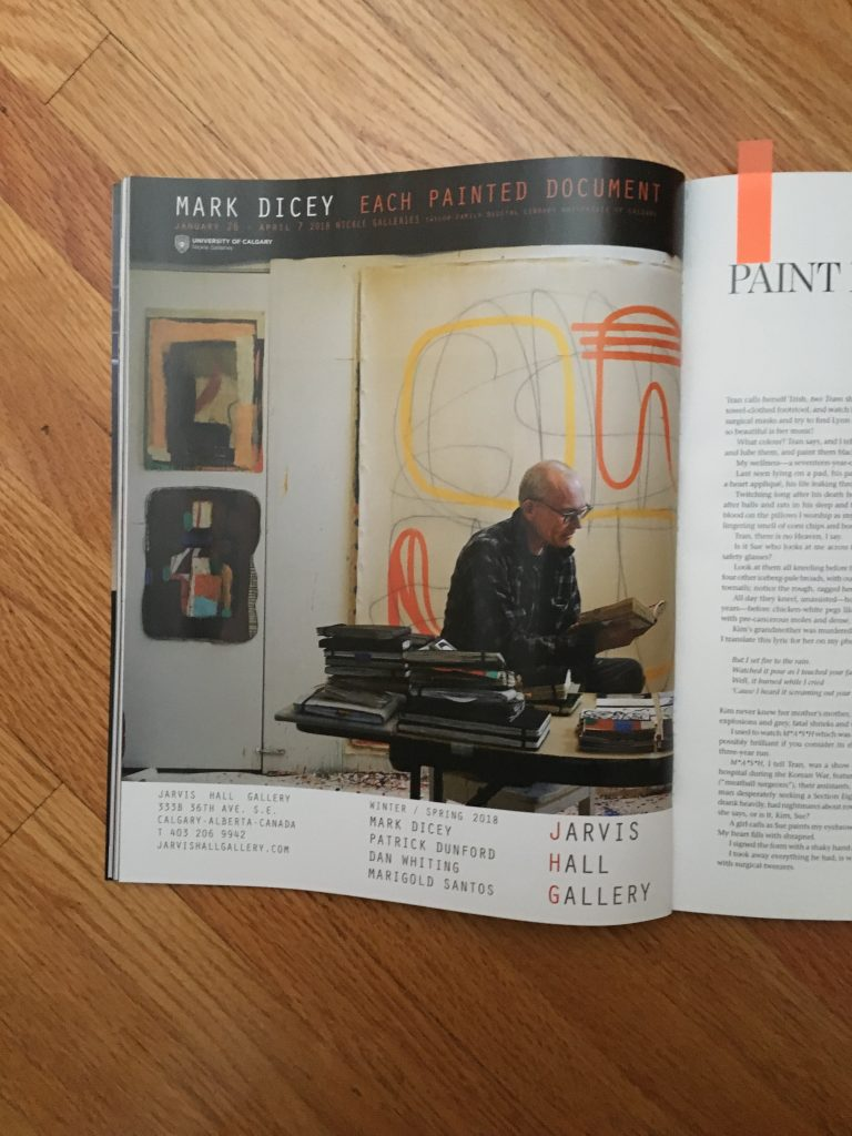 Each Painted Document exhibition ad in current Canadian Art Magazine